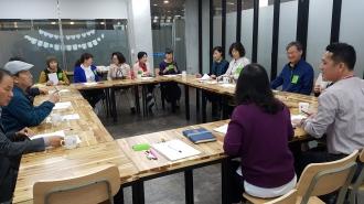 서구생활문화센터 1차 동아리 간담회