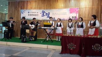회원문화공간 '울림' (3월)