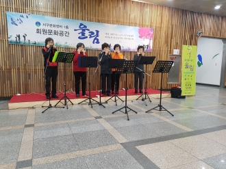 회원문화공간 '울림'(12월)