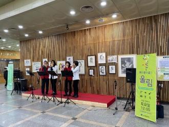 1월 회원문화공간 '울림'_하모니카를 닮은 사람들(하닮)